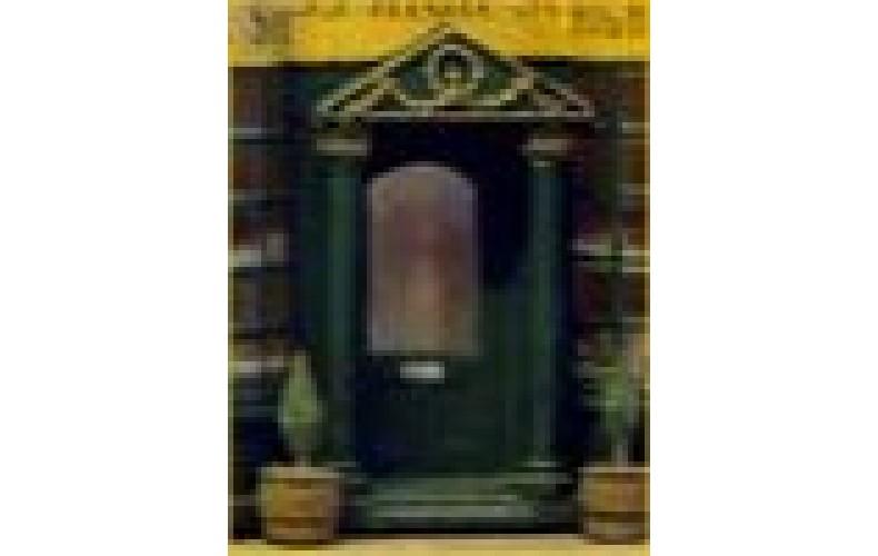 OC2 Shop Porch (inc entrance pillars) Unpainted Kit O Scale 1:43