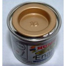 PP16 Humbrol Enamel Metalic Paint Tinlet 14ml Code: 16 Gold